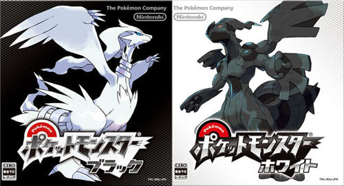 pokemon-black-and-white-japanese-box-art